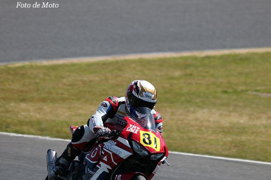 JSB1000 #81 HondaブルーヘルメットMSC熊本 岡田 寛正 Honda CBR1000RR