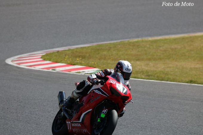 JSB1000 #77 Honda 向陽会ドリームレーシングチーム  岡崎 裕介 Honda CBR1000RR