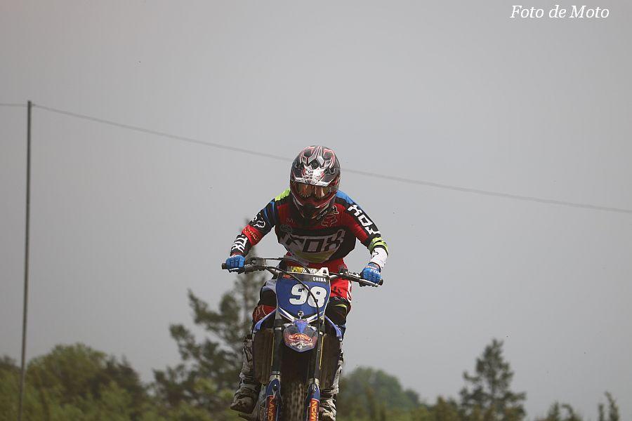 IB #98 KAMON Racing 千葉 陸 Yamaha YZ450F