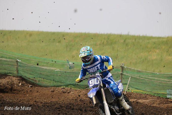 IB #90 JARO Racing MX  岩崎 優 Yamaha YZ250F