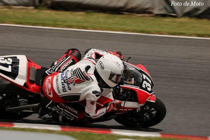 ST600 #37 Honda Suzuka Racing Team  長谷川 修大 HONDA CBR600RR