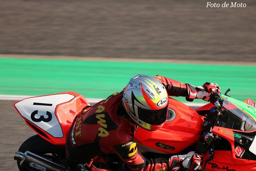 JP250 #13 FAST ウィズ Nojima 田川 浩明 Honda CBR250RR