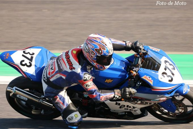 JP250 #373 Team373 J-TRIP  南 博之 Honda CBR250RR