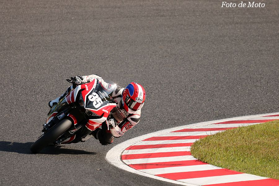 JSB1000 #35 Honda Suzuka Racing Team 亀井 雄大 Honda CBR1000RR
