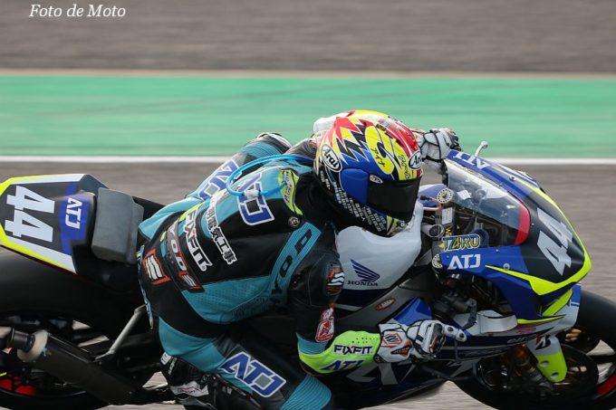 JSB1000 #44 Team ATJ  関口 太郎 Honda CBR1000RR SP2