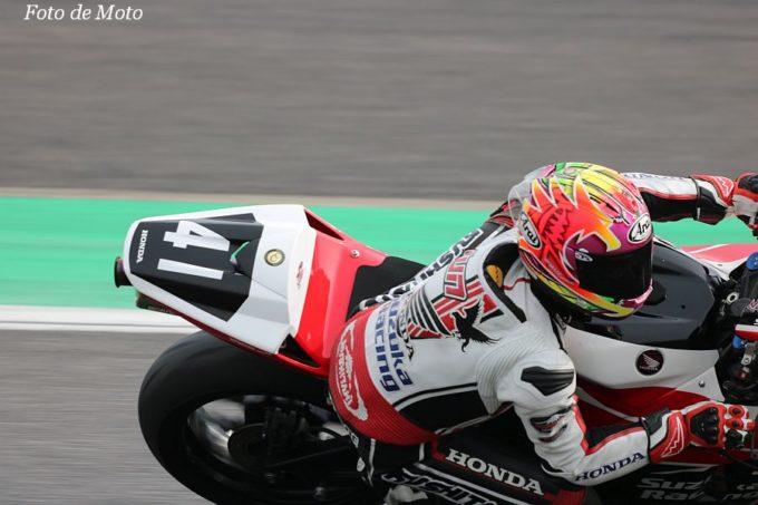 ST600 #41 Honda Suzuka Racing Team   田所 隼 Honda CBR600RR