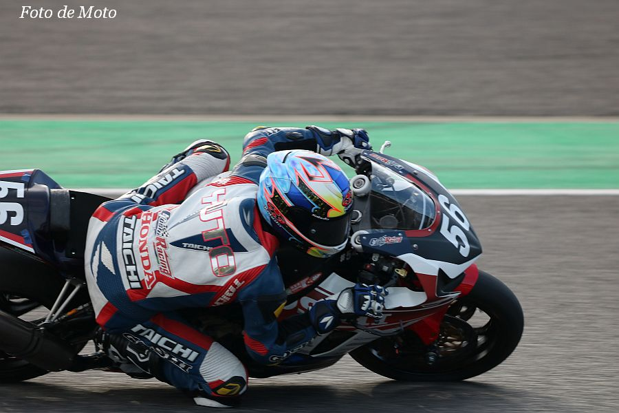 JSB1000 #56 GOSHI Racing 田尻 悠人 Honda CBR1000RR SP2