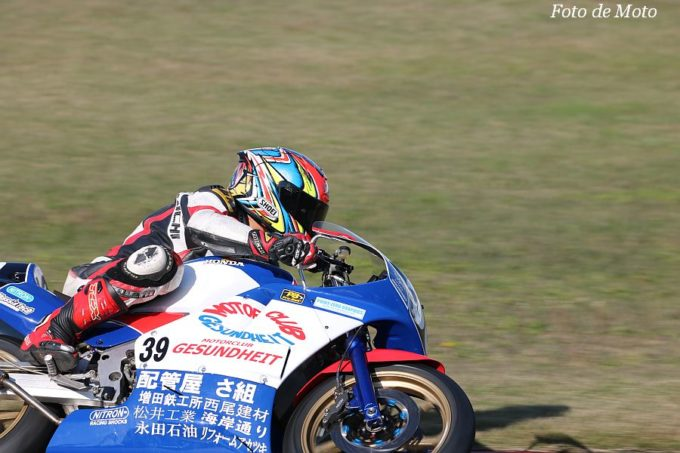 ZERO-4 #39 ゲズンハイトレーシング  増田 悟 HONDA NSR250R