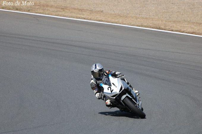 CBR250R Dream Cup #21 秋山工作所&藤原組  藤原 栄 Honda CBR250R