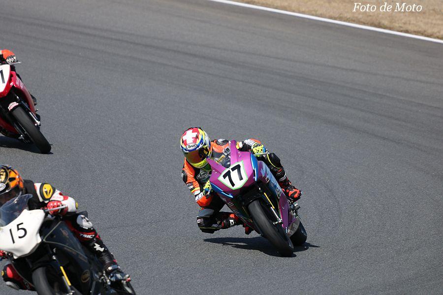 CBR250R #77 Mガレージwithハマエレ 浜根 累 Honda CBR250R