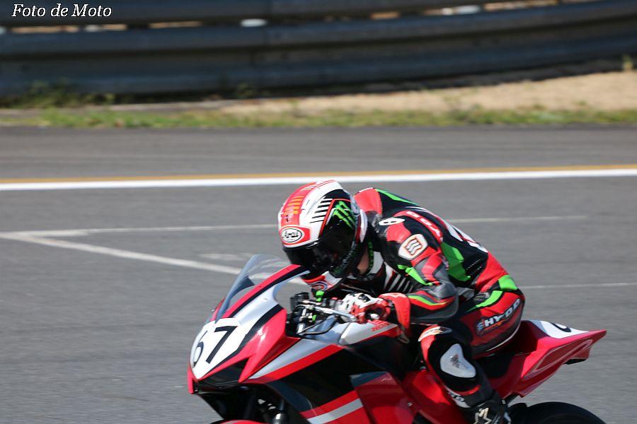 CBR250R #67 SONE RACING 磯 優孝 Honda CBR250R