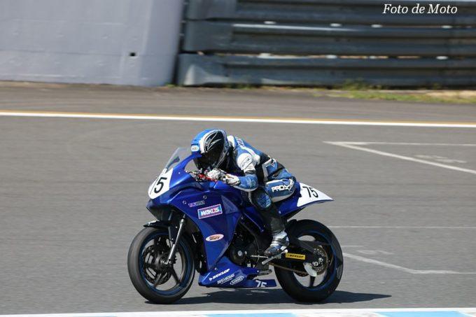 CBR250R #75 K&SR 中村エンジン研究所  木村 小桃 Honda CBR250R