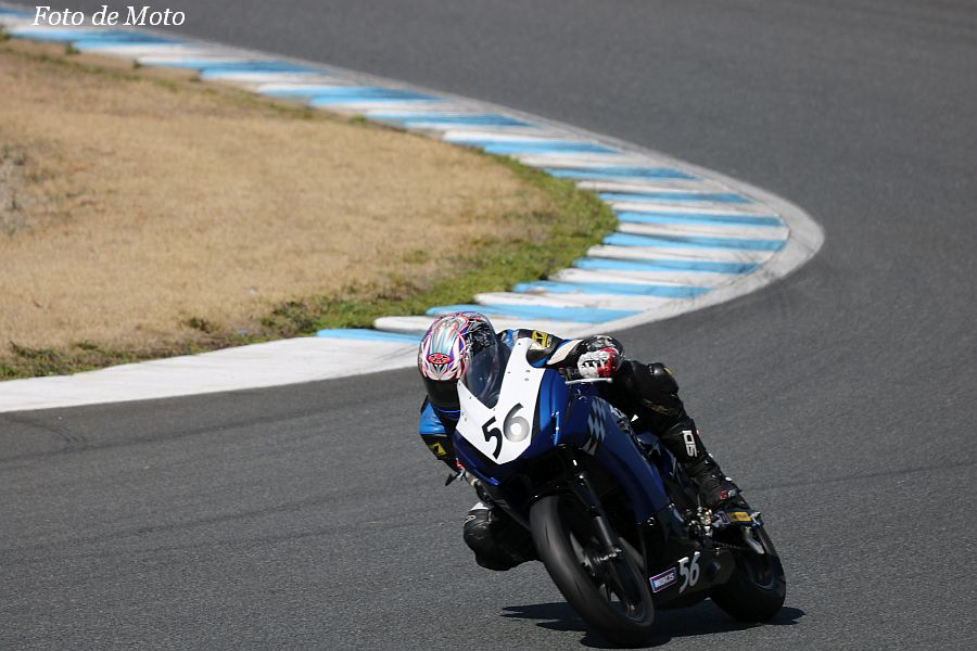 CBR250R #56 アチーバー 笈木 大介 Honda CBR250R