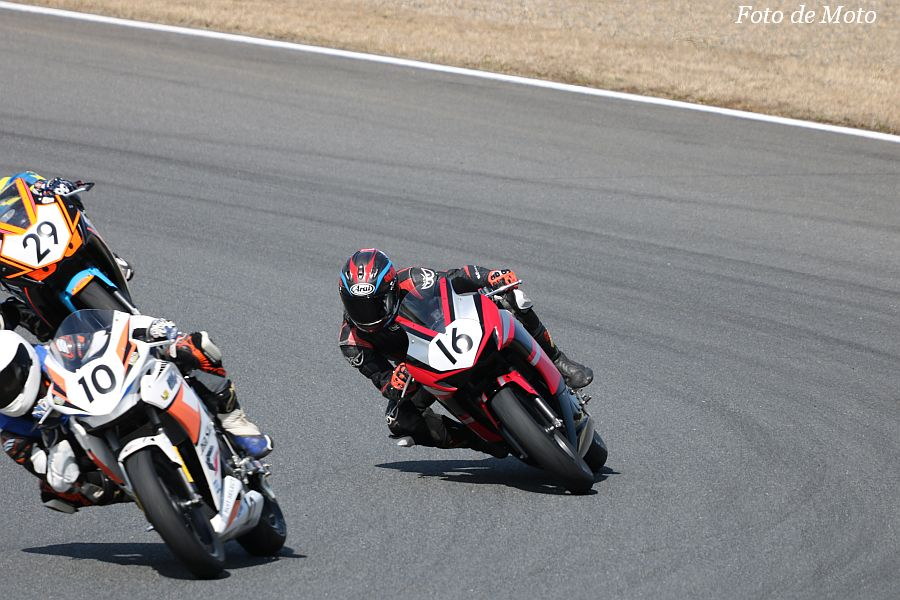 CBR250R Dream Cup #16 SONE RACING 野村 一成 Honda CBR250R