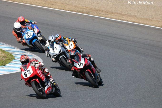 CBR250R #63 Team Yoshi with 宇都宮愛犬美容学園  大関 良則 Honda CBR250R
