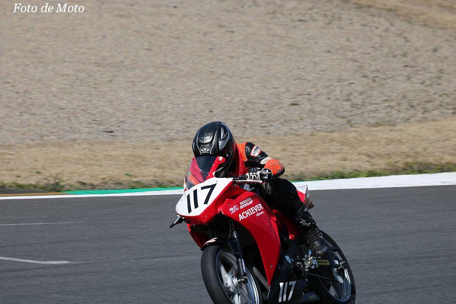 SBR250R #117 アチーバー 篠田 治 Honda CBR250R