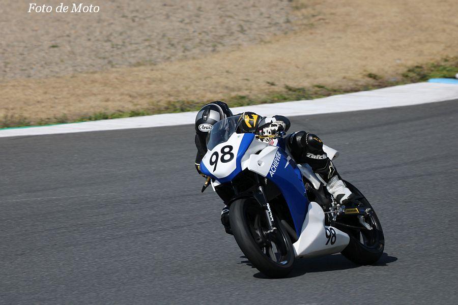 CBR250R #98 アチーバージュニア 高野 遥 Honda CBR250R