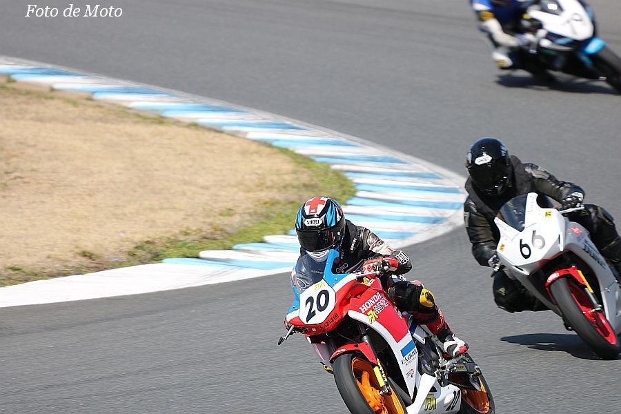 CBR250R Dream Cup #20 たんぽぽ団 FK 滝 昭 Honda CBR250R