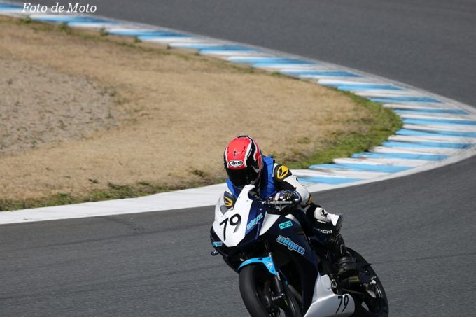CBR250R #79 CLUB SHANTI  谷口 弘 Honda CBR250R