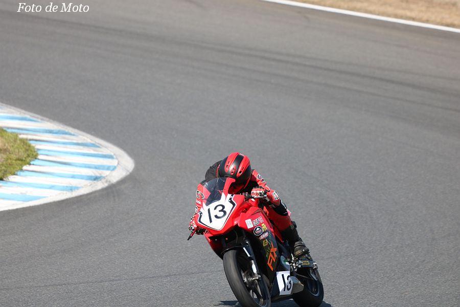 CBR250R #13 モトガレージFIX&CLUB1.2 漆崎 和幸 Honda CBR250R
