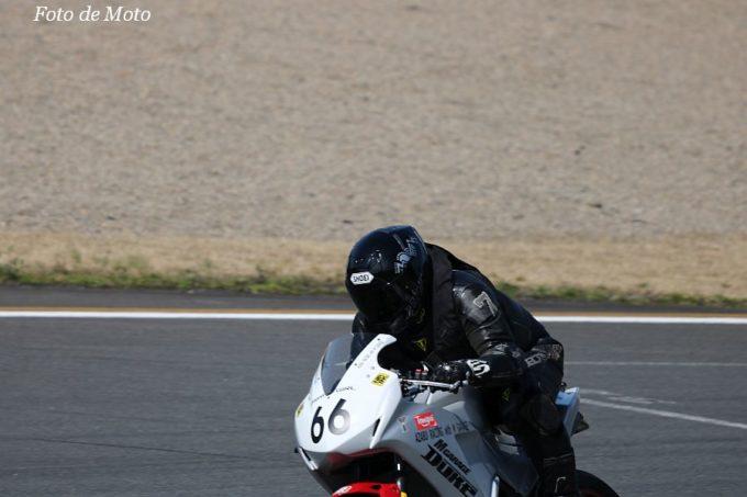 CBR250R #66 AZABU RACING with Mガレージ  山田 径 Honda CBR250R
