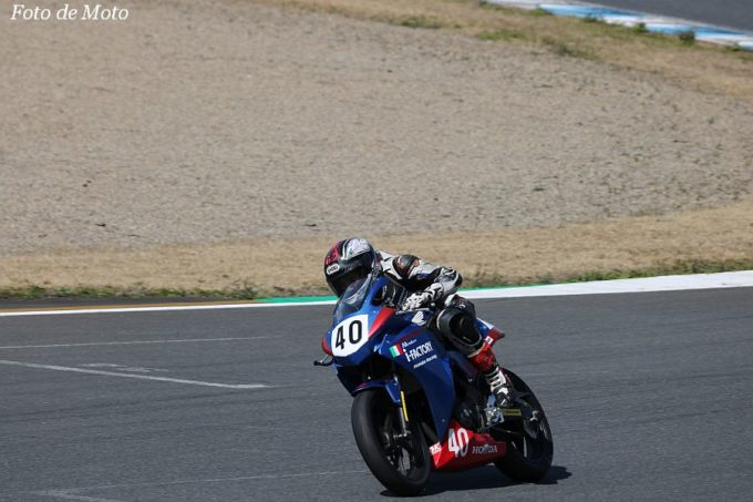 CBR250R #40  山谷 幸久 Honda CBR250R