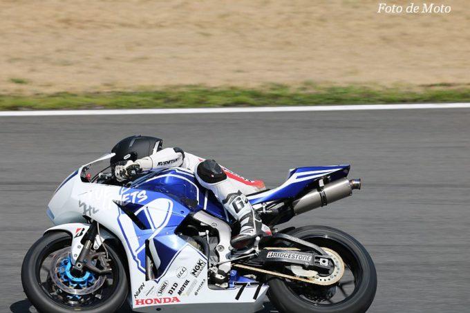ST600 #77 HondaブルーヘルメットMSC  堀 優作 honda CBR600RR