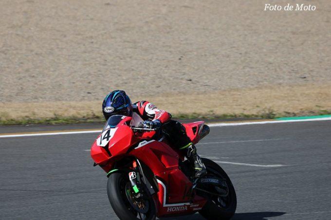 ST600 #14 Honda向陽会ドリームレーシングチーム  伊豫田 将也 Honda CBR600RR
