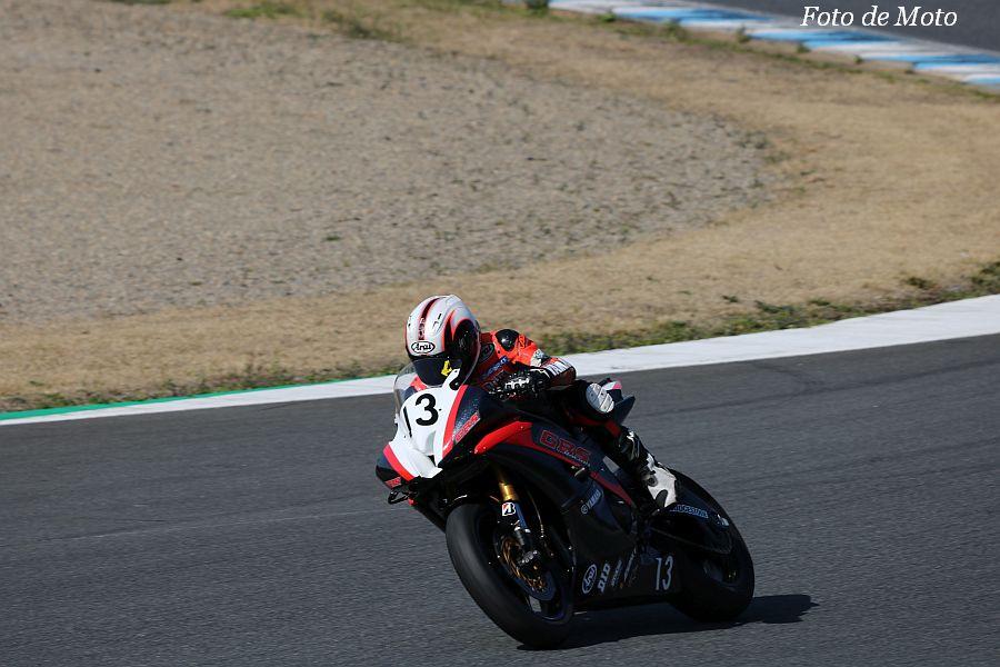 ST600インター #13 GBSレーシング 小山 隆浩 Yamaha YZF-R6