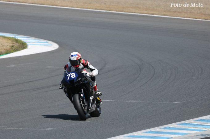 ST1000インター #78 HondaブルーヘルメットMSC  森 健祐 Honda CBR1000RR