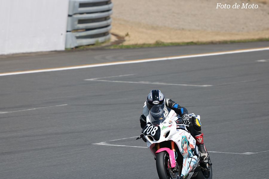 JSB1000インター #708 A-GARAGE★PROJECT-FATE#708 山添 康孝 Suzuki GSX-R1000