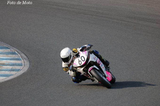 NST CBR #60 SCS Racing 渡邉 一樹 森 拓也 緒方 彩夏 Honda CBR250R