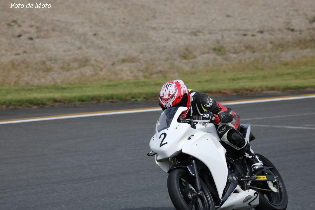 CBR250R Dream Cup #2 T.T.moto 五井 俊哉 Honda CBR250R