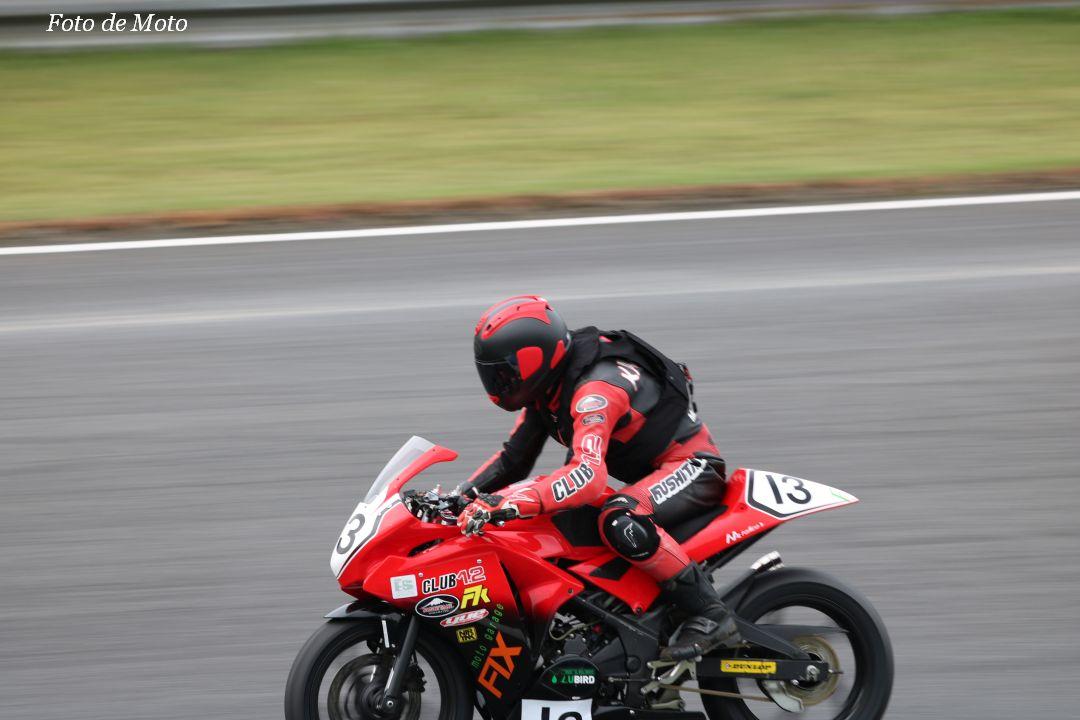 CBR250R Dream Cup #13 モトガレージFIX&CLUB1.2 漆崎 和幸 Honda CBR250R