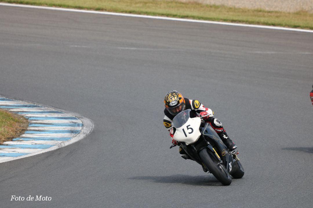 CBR250R Dream Cup #15 おう 扇 博之 Honda CBR250R