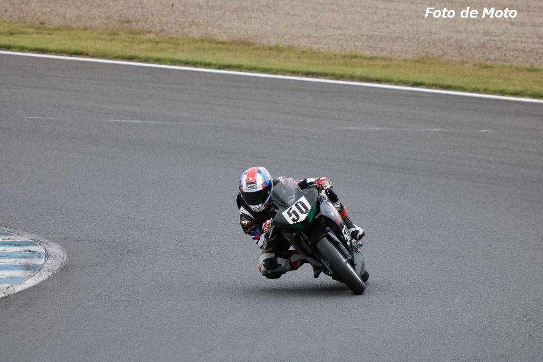CBR250R Dream Cup #50 Over there RACING with 三洋住機 児玉 祐政 Honda CBR250R