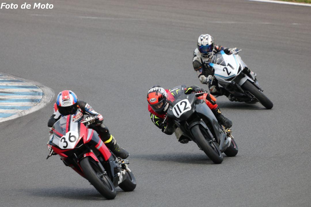 CBR250R Dream Cup #112 Honda EG Racing 下山 祐貴 Honda CBR250R