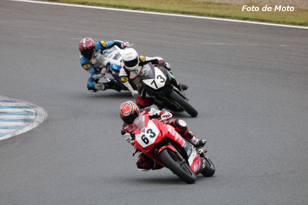 CBR250R Dream Cup #63 Team Yoshi with 宇都宮愛犬美容学園 大関 良則 Honda CBR250R