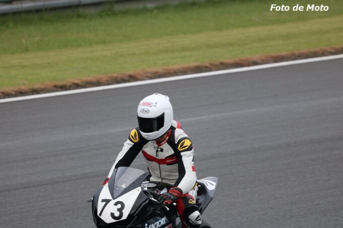 CBR250R Dream Cup #73 ベアリアス 三好 篤志 Honda CBR250R