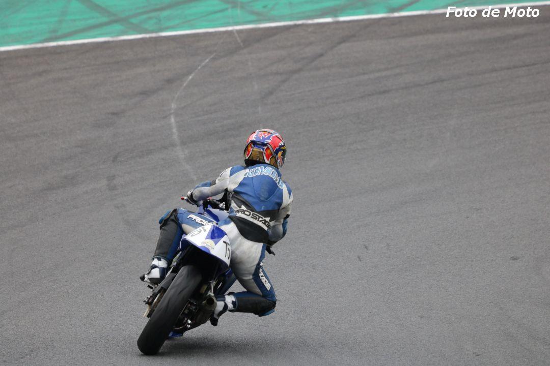 CBR250R Dream Cup #75 K&SR 中村エンジン研究所 木村 小桃 Honda CBR250R