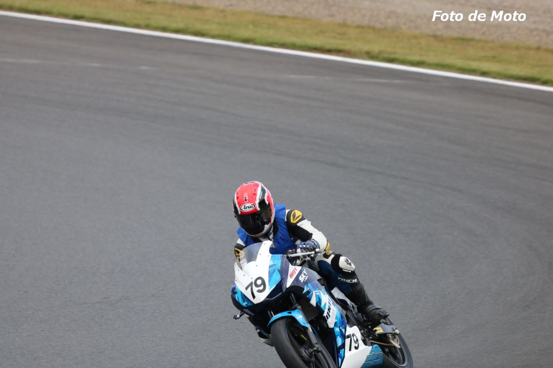 CBR250R Dream Cup #79 SKY by SHANTI 谷口 弘 Honda CBR250R