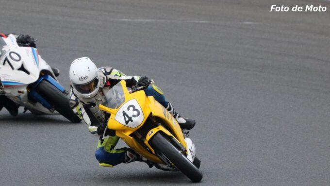 ST250S #43 nekomata Racing☆Mガレージ 田口 智之 Honda CBR250R