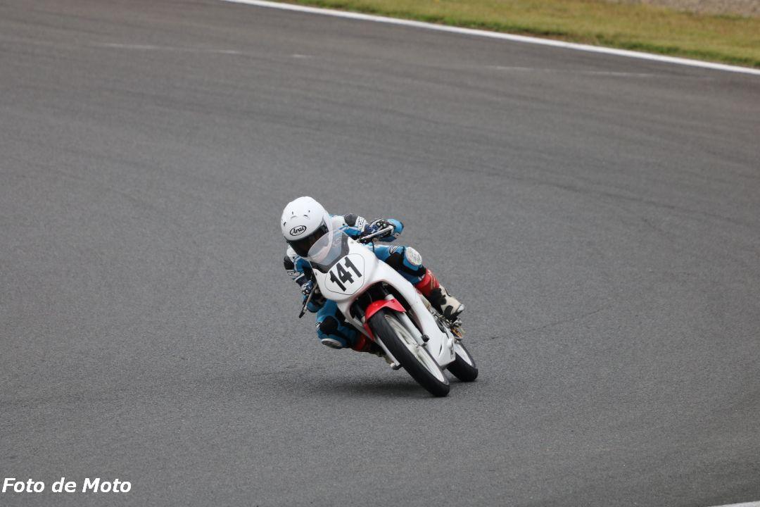 ST150 #141 ザイズ ロードスポーツ+BRE 長谷川 雷久 Honda CBR150