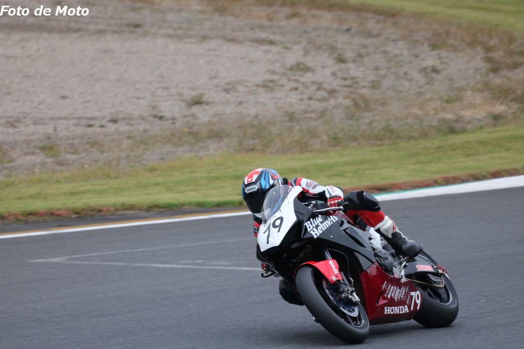 JSB1000インター #79 HondaブルーヘルメットMSC 髙橋 勇輝 Honda CBR1000RR