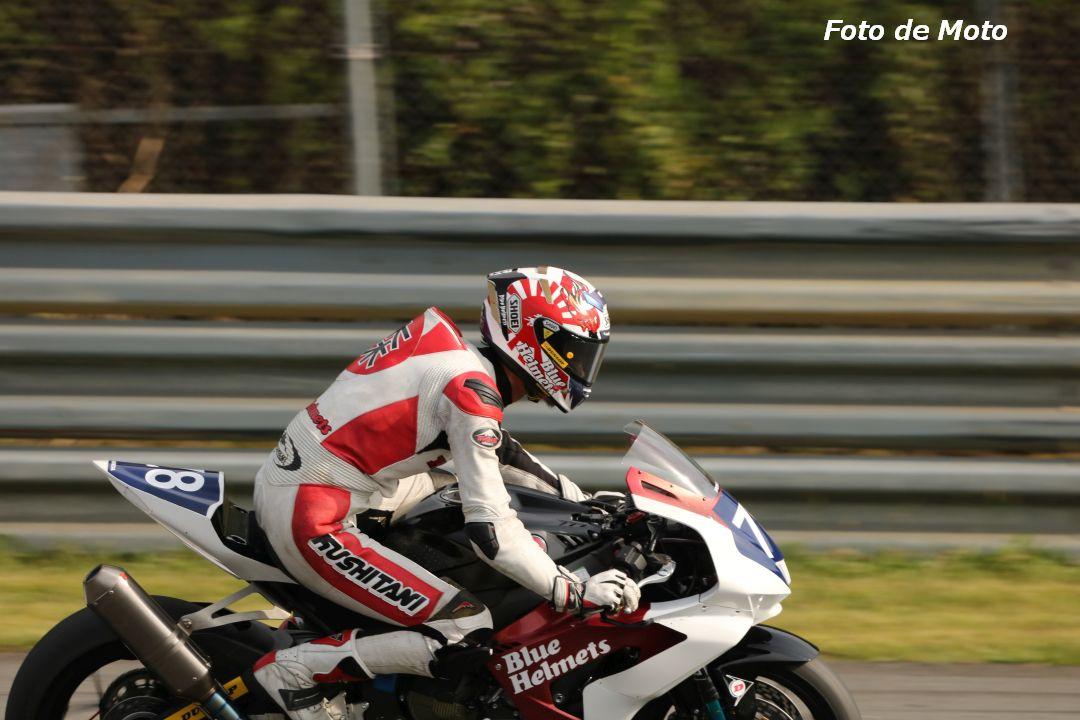 ST1000インター #78 HondaブルーヘルメットMSC 森 健祐 Honda CBR1000RR-R