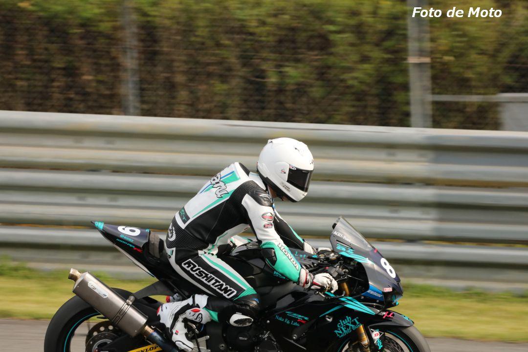 ST1000インター #89 CLUBNEXT&MOTOBUM 吉廣 光 Honda CBR1000RR-R